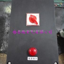 BLK8050-10/3防爆防腐断路器定做-10A/3P防爆防腐断路器的价格