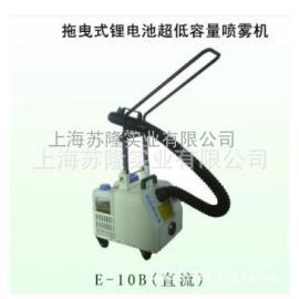 E-10A 拖曳式超低容量喷雾机 电动超低容量喷雾机