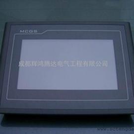 成都昆仑通态触摸屏 TPC7062TX(KX)TPC1062K-7062TD