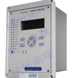 国电南自微机综保PSV641UX母线电压保护装置