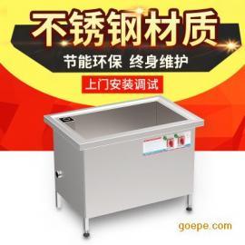 上超电器厂家直销304不锈钢超声波半自动洗碗机