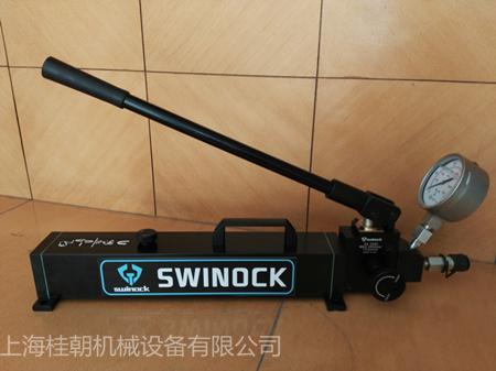 超高压手动泵100MPA-美国SWINOCK超高压手动泵280MPA