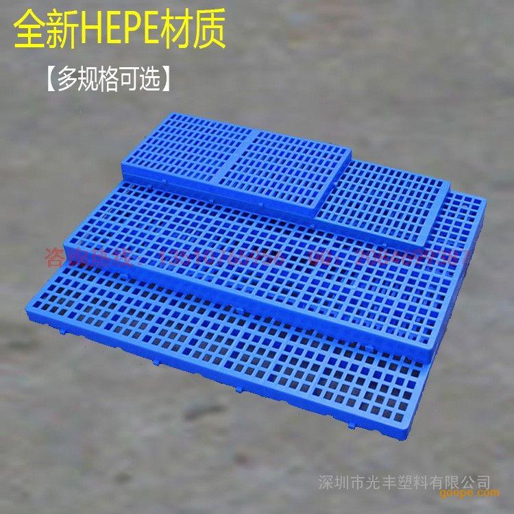 厂家直销垫仓板|仓库防潮板|冷库专用垫板|网格塑料防潮垫板