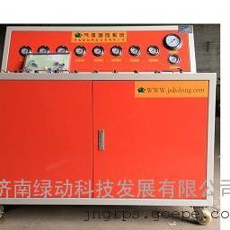 绿动科技优质快速充气GPSQCDZ电动气体增压系统-气体增压机