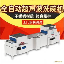 上超电器全自动超声波洗碗机食堂酒店专用洗碗机PW60-3