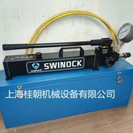 进口超高压手动泵-280MPA超高压手动泵-SWINOCK超高压手动液压泵