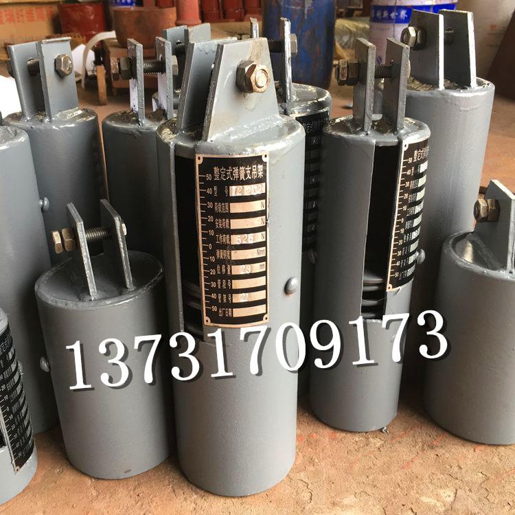 厂家直销 双板整定弹簧组件 T2双板整定弹簧组件