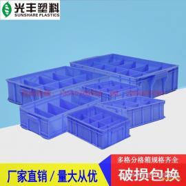 厂家供应塑料分隔箱|多格分格箱|等格分格箱|方形分隔箱