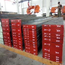 H13模具钢 热强性高 耐磨性好
