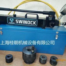 280MPA采煤机专用超高压手动泵-液压螺母专用打压泵