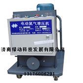 济南绿动CDZ电动氮气增压装置-氮气增压设备-电动氮气增压机厂家