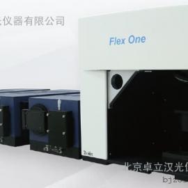 三级联激光共振拉曼光谱仪Finder Ultimate