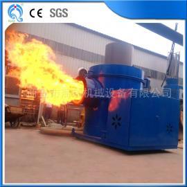 海琦生物质农业燃烧机 炭肥气化器