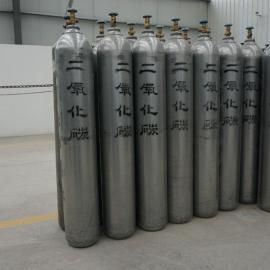 厂家直销高纯二氧化碳