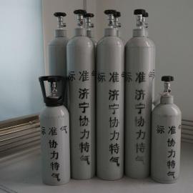 厂家直销二氧化硫标准气体