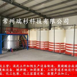 南京 5吨聚羧酸母液生产线 减水剂生产设备 专业定制