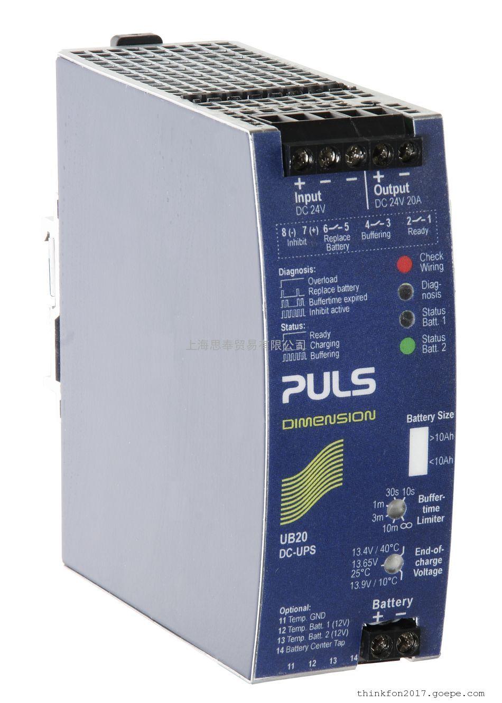 普尔世 PULS电源 QS10.241 思奉一个稳定的供应商
