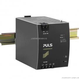 PULS普尔世 60.010.095 power supply CS 10.241-S1 正品哦