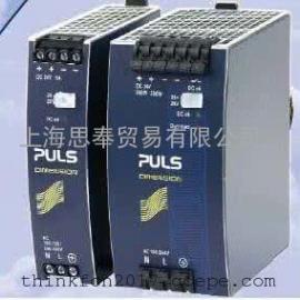 PULS普尔世 德国PULS 电源模块 SL5.100 优惠 童叟无欺