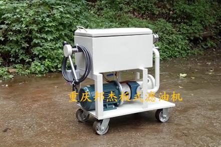 BASY 0.7/280板框式滤油机