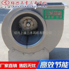 三禾304不锈钢离心风机 4-72/79型离心防腐风机