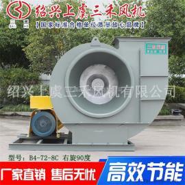 三禾钢制离心风机 耐高温节能环保型离心风机
