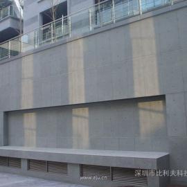 墙面水泥漆多少钱一平方