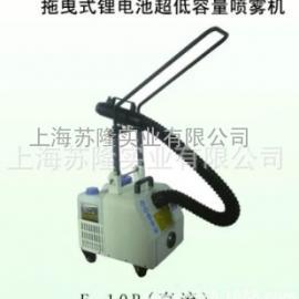 E-10A 拖曳式电动超低容量喷雾机 交流电超低容量喷雾机 拖曳式