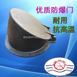 专业提供工业锅炉专用锅炉配件耐高温耐腐蚀锅炉防爆炉门