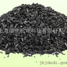 活性炭-椰壳活性炭