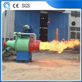 海琦生物质方式粉燃烧机