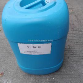 RO膜清洗剂 纯水机阻垢剂