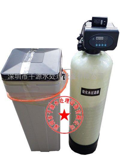 1-2吨自动软化器带盐桶锅炉防结垢家庭工业通用净水过滤设备