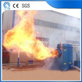 海琦砂光粉燃烧机 生物质木渣燃烧机