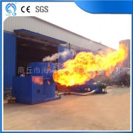 生物质燃烧机 海琦木屑燃烧机