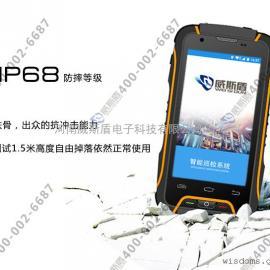 智能GPS电力巡线系统