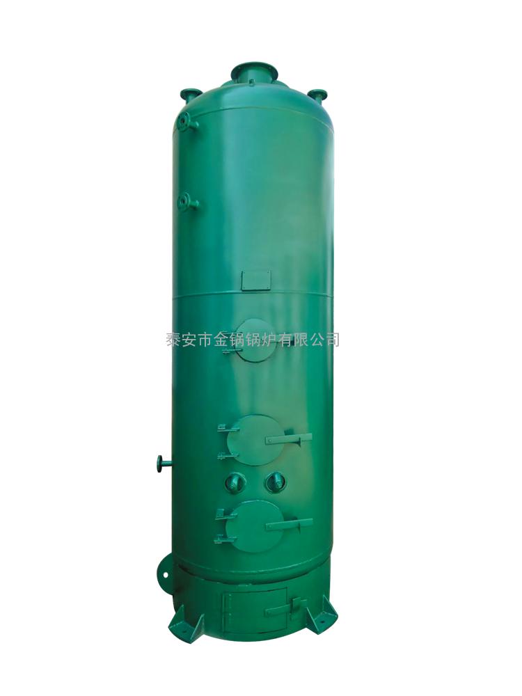 燃煤蒸汽锅炉 采用双层炉排反烧式使整体热效率提高