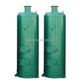 供应小型立式燃煤横水管反烧蒸汽锅炉 双层炉排二次燃烧