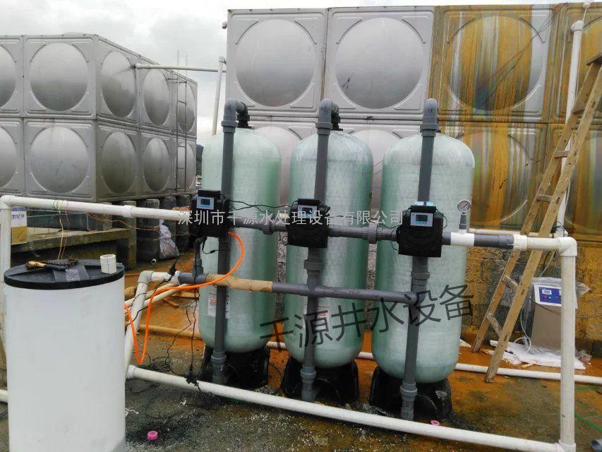 0.5吨农村井水除水垢铁锈设备 4级过滤地下水处理洗浴水净化器