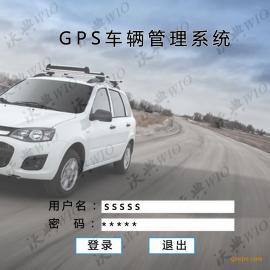 车载GPS监控 企事业单位车辆管理系统解决方案