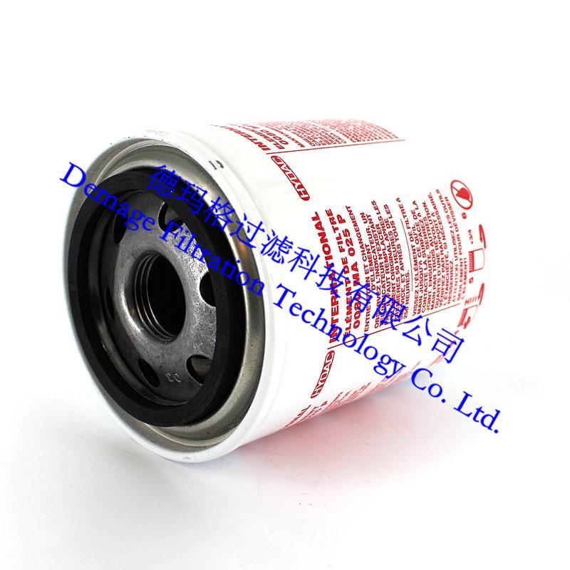 hydac贺德克风电液压滤芯