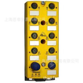 德国B+W必威电源模块原装进口思奉正品供应BW1610