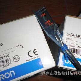 ZX-LDA11-N特价供应 OMRON智能传感器(激光型)