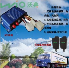 果蔬冷链配送车GPS管理温度监控系统