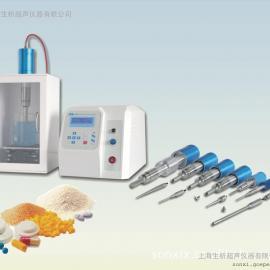 FS-250N超声波加速反应催化剂