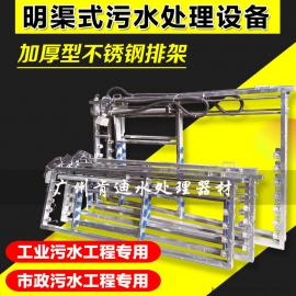现货排架 市政废水明渠式紫外线杀菌系统华南地区一级生产商