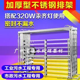 320W汞齐灯明渠式 水处理系统排架 排架式杀菌设备