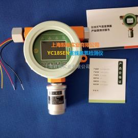 在线臭氧浓度检测仪YC1SEN-O3固定式臭氧检测仪