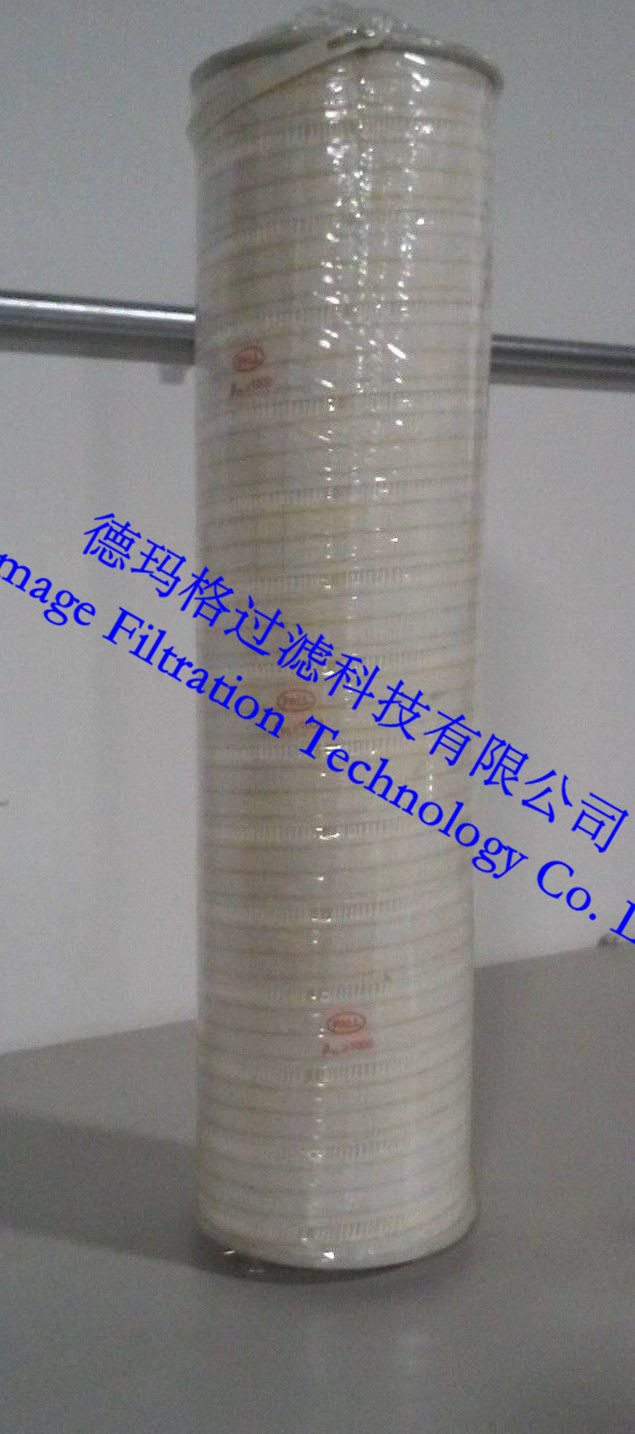 HC8310FDP39H液压站油过滤器PALL颇尔滤芯