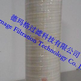 HC8310FDP39Z液压站油过滤器PALL颇尔滤芯